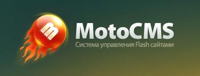 Логотип MotoCMS