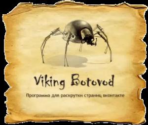 Ботовод ВКонтакте