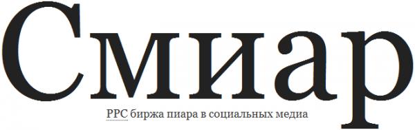 Логотип Смиар